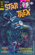 Star Trek (1967 Gold Key) 33