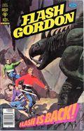 Flash Gordon (1966 King/Charlton/Gold Key) 19