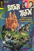 Star Trek (1967 Gold Key) 15
