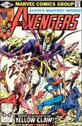 Avengers (1963 1st Series) 204