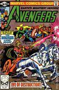 Avengers (1963 1st Series) 208