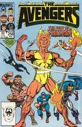 Avengers (1963 1st Series) 258