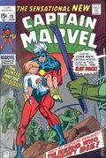 Captain Marvel (1968 1st Series Marvel) 20