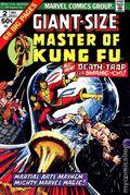 Giant Size Master of Kung Fu (1974) 2