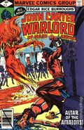 John Carter Warlord of Mars (1977 Marvel) Annual 3