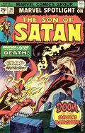 Marvel Spotlight (1971 1st Series) 24