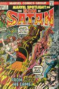 Marvel Spotlight (1971 1st Series) 12