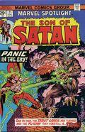 Marvel Spotlight (1971 1st Series) 21