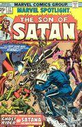 Marvel Spotlight (1971 1st Series) 22