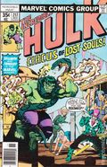 Incredible Hulk (1962-1999 1st Series) 217