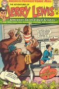 Adventures of Jerry Lewis (1957) 103