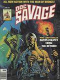 Doc Savage (1975 Marvel Magazine) 4