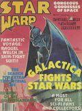 Star Warp (1978 Stories Layouts and Press) 4