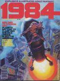 1984/1994 (1978 Magazine) 2