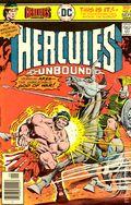 Hercules Unbound (1975) 6