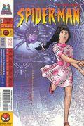 Spider-Man The Manga (1997) 12