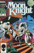 Moon Knight (1985 2nd Series) Fist of Khonshu 2