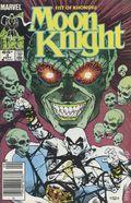 Moon Knight (1985 2nd Series) Fist of Khonshu 3