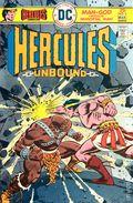Hercules Unbound (1975) 3