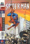Spider-Man The Manga (1997) 10