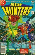 Star Hunters (1977) 6
