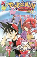 Pokemon Adventures Part 3 (2000) 1