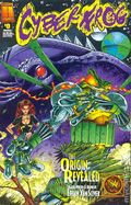 Cyberfrog (1996 1st Series) 0A