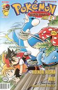 Pokemon Adventures Part 3 (2000) 5