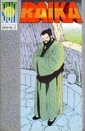 Raika (1992) 7