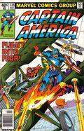 Captain America (1968 1st Series) 235