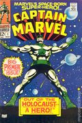 Captain Marvel (1968 1st Series Marvel) 1