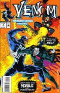 Venom The Enemy Within (1994) 2