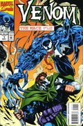 Venom The Mace (1994) 1