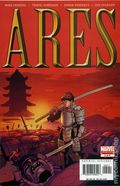 Ares (2005) 5