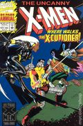 Uncanny X-Men (1963 1st Series) Annual 17P