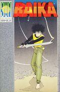 Raika (1992) 8
