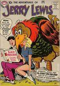 Adventures of Jerry Lewis (1957) 50