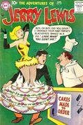 Adventures of Jerry Lewis (1957) 47