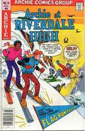 Archie at Riverdale High (1972) 70