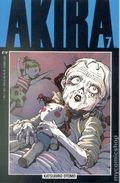 Akira (1988) 7