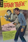 Star Trek (1967 Gold Key) 2A
