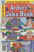 Archie's Joke Book (1953) 258