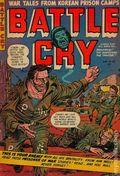 Battle Cry (1952) 12
