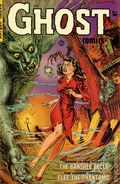 Ghost Comics (1951 Fiction House) 1