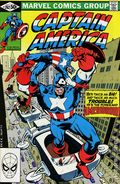Captain America (1968 1st Series) 262