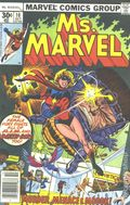 Ms. Marvel (1977 1st Series) 10