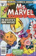 Ms. Marvel (1977 1st Series) 8