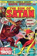 Marvel Spotlight (1971 1st Series) 23