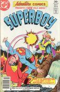Adventure Comics (1938 1st Series) 453