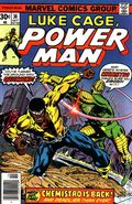 Power Man and Iron Fist (1972 Hero for Hire) 36
